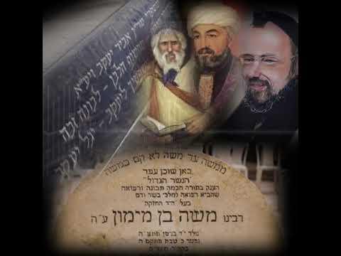 """הרב דב קוק בשיחה מחזקת בעובדות וסיפורים על רבי יעקב אבוחצירא והרמב""""ם"""