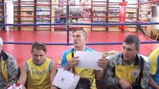 """Телеканал """"СМАРТ""""- Олімпійська збірна з боксу у Вінниці"""