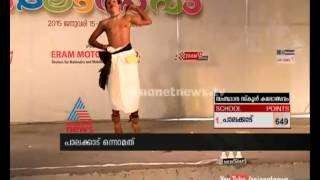 Audianance rush participation in  Folk-dance Kerala School Kalolsavam 2015