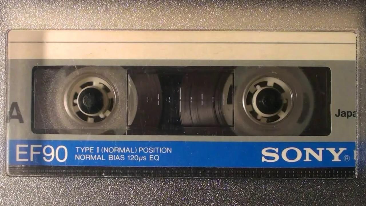 Скачать звук зажевало кассету