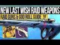 Destiny 2 | ALL LAST WISH RAID WEAPONS! Forsaken Raid Weapons, God Roll Guide & Raid Exotic Weapon!