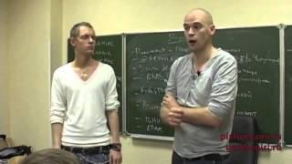 Ревность: как избавиться? Фрагмент семинара про секс и знакомства