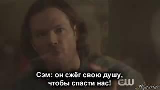 Сверхъестественное 14 сезон 20 серия промо