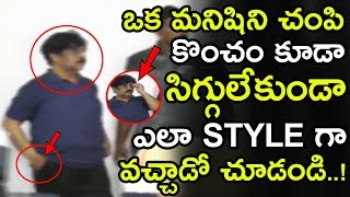 See How Amrutha Father Maruthi Rao Came To Press Meet Without Guilty || #JusticeForPranay || NSE