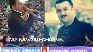 shirwan abdulla U Karwan xabati track2 ho ho paryaka korg ary faruq