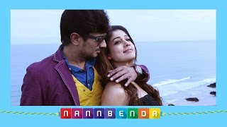 Nannbenda - Enai Marubadi Marubadi Song Teaser | Udhayanidhi Stalin, Nayanthara | Harris