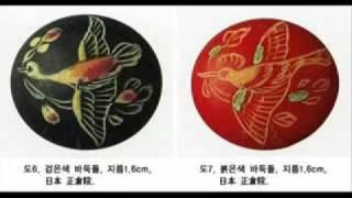 チョ忍、妄想の歴史おつ。 この元動画のコメ欄 http://www.youtube.com/...