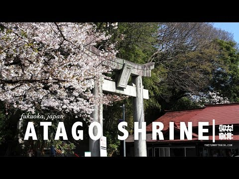 [TRAVEL] Fukuoka Spring 2018: Atago Shrine
