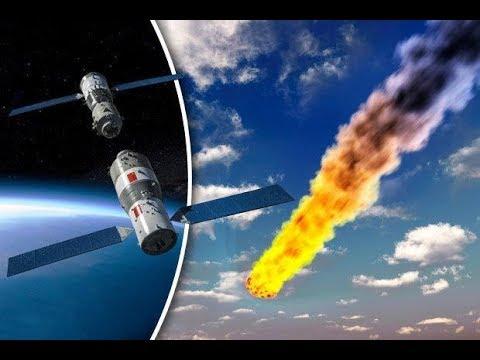 Китайская космическая станция падает на Землю