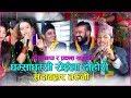 Download New Roila Dohori Song 2074 Sadabahar Taruni | Rita Thapa Magar Vs Prakash Saput Ft Pashupati Sharma MP3 song and Music Video