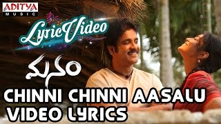Chinni Chinni Aasalu Video Song With Lyrics II Manam Songs II Akkineni Nagarjuna, Samantha