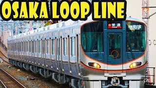 riding the jr osaka loop line 5 minutes in 4k