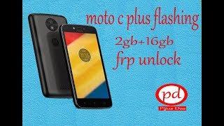 Moto C Plus (XT-1721) Flashing Fail 100% done