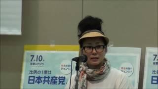 ラボール京都・個人演説会でのNON STOP KYOTO河本真智子さんの応援演説(16年6月25日)