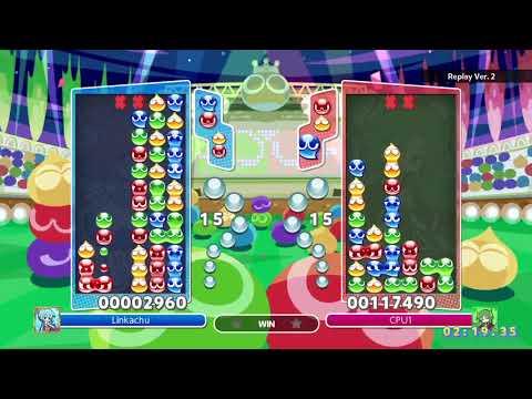 Puyo Puyo Champions - 19 Chain!!! |