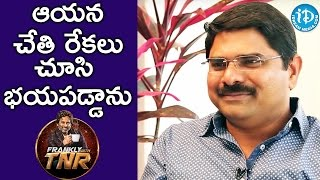 I Was Scared After Seeing Lines In His Palm - Madhura Sreedhar Reddy || Frankly With TNR