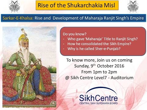 Sarkar-E-Khalsa: Rise and Development of Maharaja Ranjit Singh's Empire