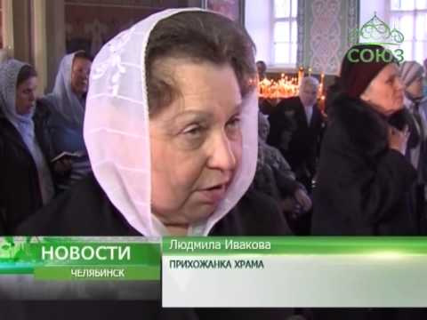челябинск статус отзывы 1в троицкая