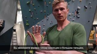Родео-клип | Видео-урок по скалолазанию. Магнус Мидтбо | перевод русские субтитры | скалолазание