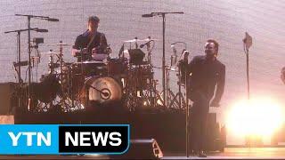 U2, 43년 만에 내한 공연...분단 상황 언급 / …