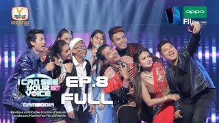 I Can See Your Voice Cambodia - Week 8 Full HD