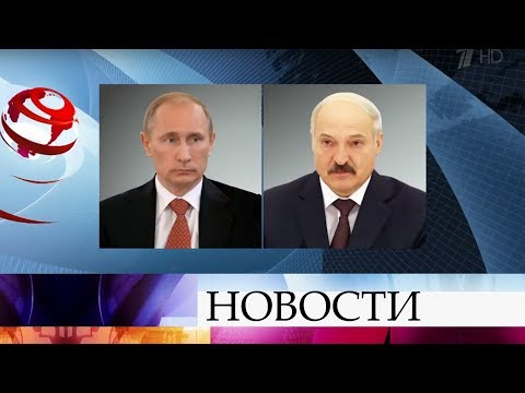 Российско-белорусские отношения обсудили по телефону Владимир Путин и Александр Лукашенко.