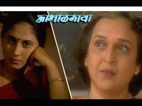 Aabhaalmaya 2 Comming Soon | Sukanya Kulkarni, Manoj Joshi & Suhas Joshi