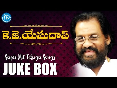 KJ Yesudas Super Hit Telugu Songs - Jukebox
