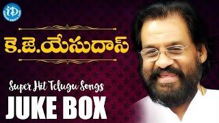 KJ Yesudas Super Hit Telugu Songs - Jukebox