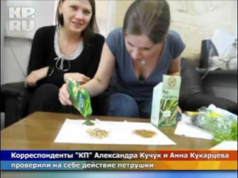 Канал поставки наркотиков в оккупированный Крым перекрыт на Одесчине - Цензор.НЕТ 3259