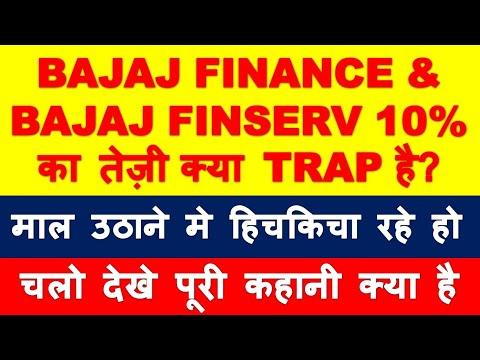 what-to-do-in-bajaj-finance-&-bajaj-finserv-after-rally-|share-market-advice-|-latest-stock-analysis