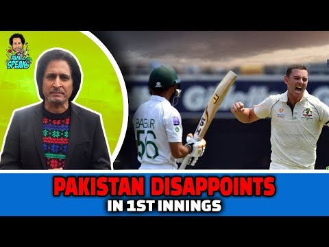 Pakistan Disappoints In 1st Innings | PAK Vs AUS 1st Test