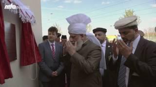 Eröffnung der Baitun Naseer Moschee in Augsburg #KalifDesIslam #KalifInDeutschland