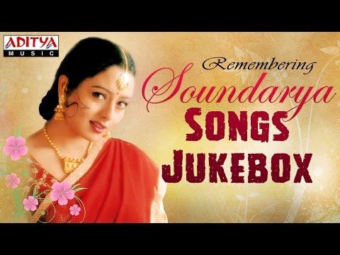 Remembering Soundarya Telugu Hit Songs ►Jukebox