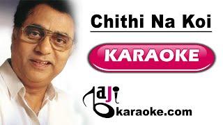 Chithi na koi sandes - Video Karaoke - Jagjeet Singh - by Baji Karaoke