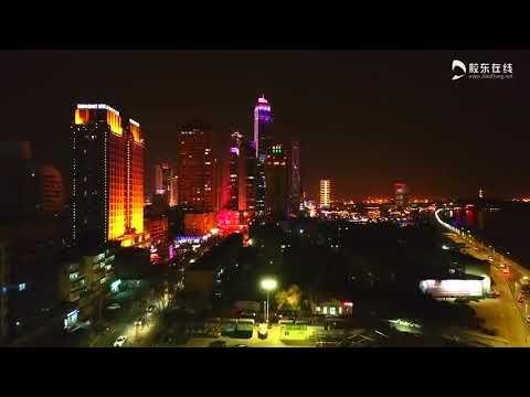 烟台滨海广场灯光秀 Yantai China