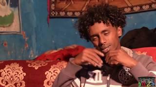 HDMONA New Eritrean Comedy 2018 : ልቦና ብ ኣብራሃም ሃይለ Lbona by Abraham Haile