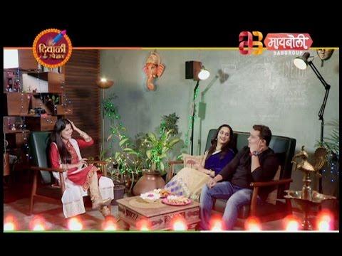 Maiboli | Diwali  Special | Candid Interview with Ravi Jadhav ani Meghana Jadhav |