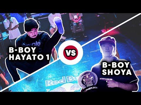 B-Boy HAYATO1 vs. B-Boy Shoya|Red Bull BC One Cypher Osaka 2021
