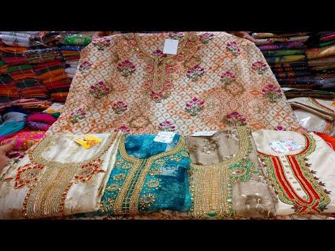 ladies suit wholesale market |wholesale market chandni chowk, cheera khana| urban hill