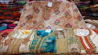 ladies suit wholesale market |wholesale market chandni chowk, cheera khana| urban hill