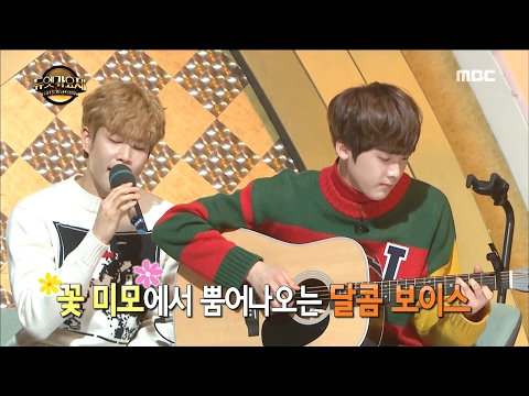 [Duet song festival] 듀엣가요제- ASTRO Sanha & MJ, 'You made me Impressed' 20170210