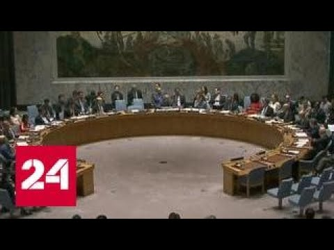ООН расширила санкции против КНДР