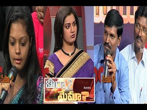 Debate On Engineering Students - Lecturers Vs Students - HMTV Meera Mema