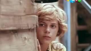 Волшебный круг 2 серия (1976) фильм