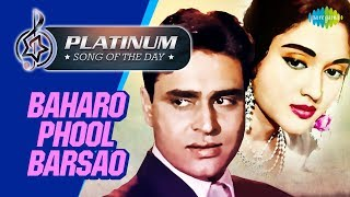Platinum song of the day | Baharo Phool Barsao | बहारों फूल बरसाओ | 20th July | Mohammed Rafi