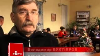 Презентація книги про Чорнобиль