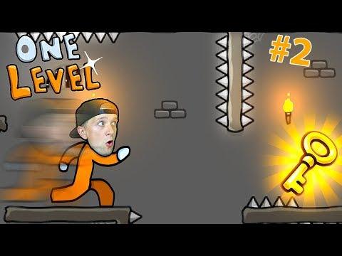 ПОБЕГ ИЗ ТЮРЬМЫ СТИКМЭН в игре One LEVEL #2 Мы ЭТОГО НЕ ОЖИДАЛИ! Детский ЛеТсплей от FFGTV