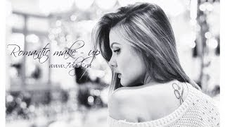Уроки красоты на www.7days.ru.Романтический макияж