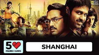 Shanghai | Dibakar Banerjee | 50 Films I Love | Anupama Chopra | Film Companion